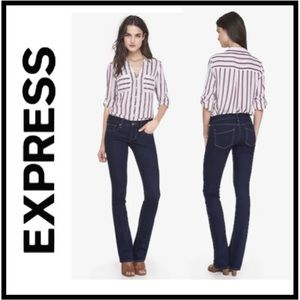 EUC - EXPRESS Low Rise Barely Boot Jeans Size 4R